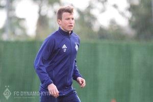 Динамо не заявило Ротаня на другу частину чемпіонату України