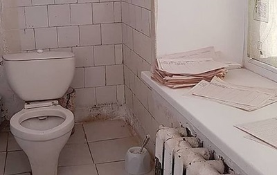 У лікарні РФ замість туалетного паперу використовували історії хвороби