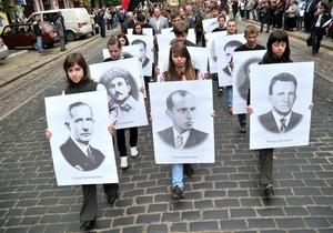 Во Львове прошел митинг с требованием признать УПА воюющей стороной во Второй мировой