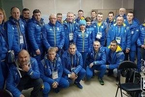Первые украинские олимпийцы прибыли в Корею