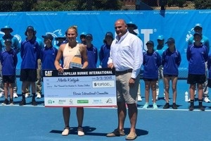 15-річна Костюк виграла турнір в Берні