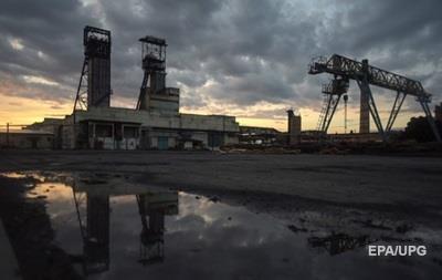 Донбасс на грани экологической катастрофы - СЦКК