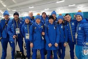 Жіноча збірна України з біатлону прибула у Пхенчхан