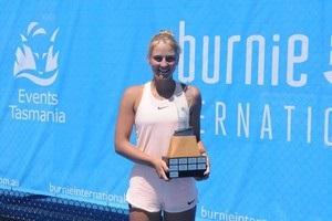 Костюк: После победы в финале в Берни я была в больнице