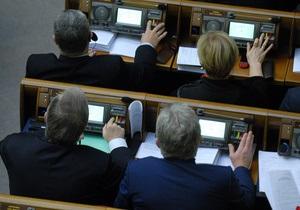 Депутат от Свободы: У Партии регионов нет большинства