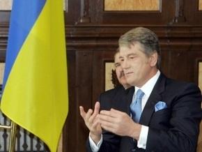Ющенко прибыл в Генпрокуратуру для дачи показаний