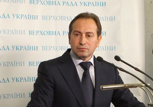 Томенко требует срочно рассмотреть его заявление об отставке