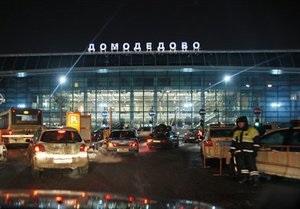 Руководство Домодедово заявило, что не нарушало правил безопасности