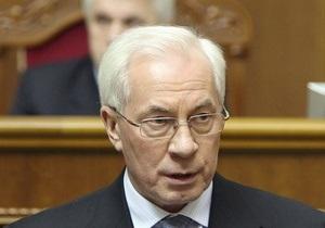 Азаров рассказал о первоочередной задаче Президента и Кабмина