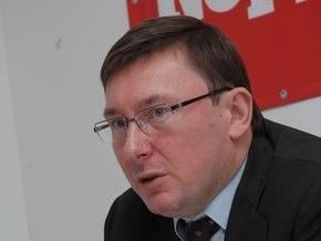 Луценко обвинил Ющенко в дискредитации милиции