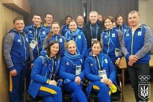 Украина на Олимпиаде 2018: в какой день есть шансы на медаль