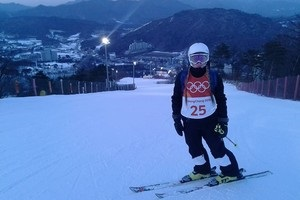 Первый украинский спортсмен стартовал на Олимпийских играх в Пхенчхане