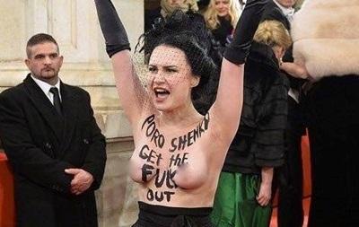 Активістку Femen провів на Віденський бал посол РФ - Геращенко