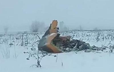 Крушение Ан-148: рядом нашли обломки второго воздушного судна