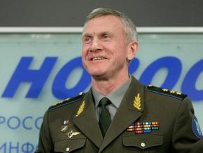Генштаб РФ отверг обвинения в непропорциональном применении силы против Грузии