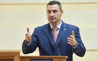 В столице увеличили финансирование программы Навстречу киевлянам