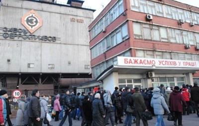 На Запорожском заводе ферросплавов произошел пожар