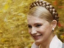 Тимошенко: В Украину пришло красивое правительство