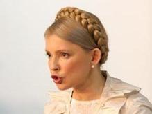 Тимошенко предлагают возглавить антиинфляционный комитет