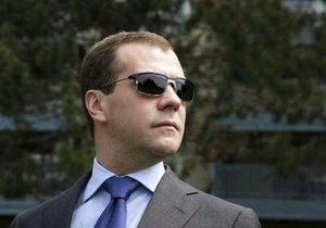 Медведев опасается распада Кыргызстана