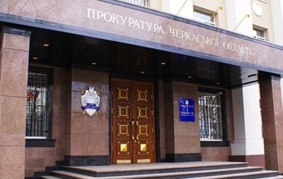 В Черкассах  обиженный  прокурор инициировал дело на журналиста – профсоюз