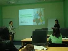 Европейский центр бизнеса и образования шенгенская виза словакия в туле