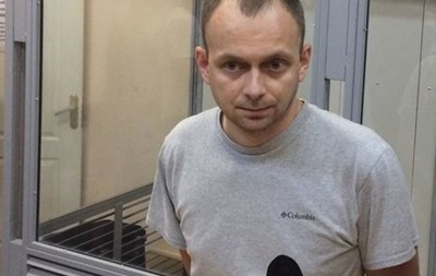 Суд арестовал экс-прокурора Суса