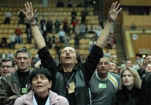 Аделаджа собирает пожертвования на строительство Исусленда в Киеве - СМИ