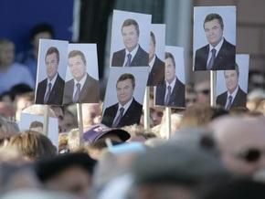 Партия регионов: На акции протеста в Донецке выйдут 25 тысяч человек