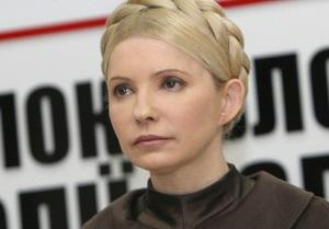 Тимошенко просит Генпрокуратуру разрешить ей съездить в Литву и Бельгию