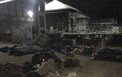 В Каменском на предприятии захватили заложников
