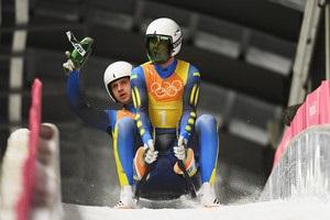 Українські саночники показали найкращий результат України на Олімпіаді