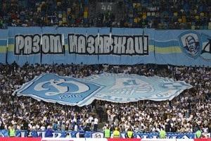 Фанати Динамо побилися з уболівальниками Спартака в Греції