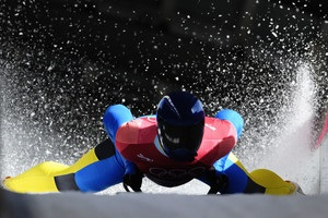 Гераскевич показав найкращий результат збірної України на Олімпіаді в Пхьончхані