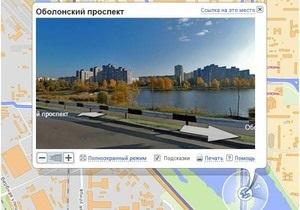 На Яндексе появились панорамы улиц Киева