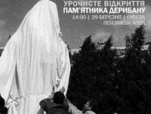 Сегодня в столице открыли памятник Дерибану Киева