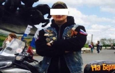 В аеропорту Бориспіль затримали байкера з клубу  Нічні вовки