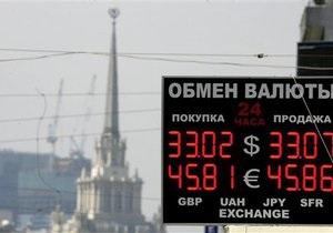 Москвич лишился $365 тысяч в подставном обменном пункте