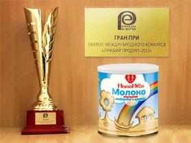 Украинский  производитель завоевал главную награду  юбилейной Международной  выставки  Продэкспо-2013 !