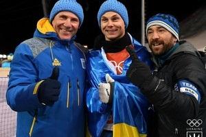 Бубка: Абраменко подарував радість усьому українському народу