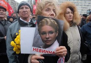 Оппозиция призвала Тимошенко прекратить голодовку: Не идите на самую большую жертву