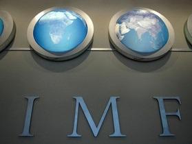 Минфин: Украина надеется получить от МВФ 1,5 млрд SDR