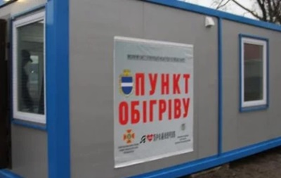 У Києві відновлять роботу пунктів обігріву