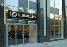 Официальный дилер «Лексус Сити Плаза» отпраздновал годовщину работы