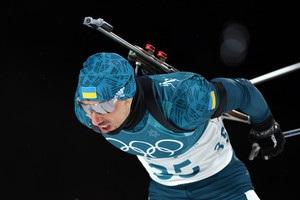 Стал известен состав мужской сборной Украины по биатлону на эстафету