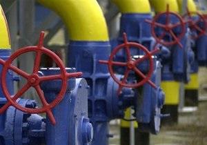 Украина вскоре обещает передать России новые предложения по газу