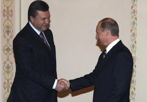 Визит Януковича в Москву 22 октября официально подтвержден