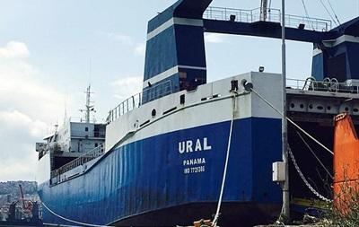 В Тунисе задержали судно с контрабандным оружием из России