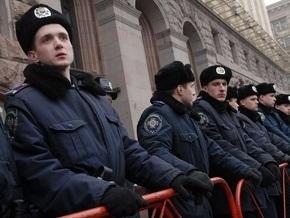 Милиция оттеснила протестующих с проезжей части Крещатика