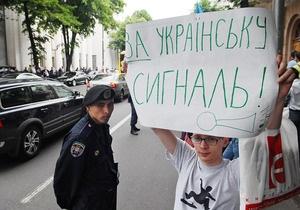 Опрос: В Украине приблизительно поровну сторонников и противников языкового закона